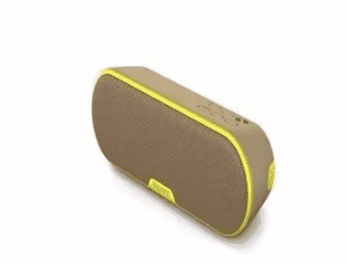 Sony Extra Bass Wireless Bluetooth Speaker - SRS-XB2 - Gold