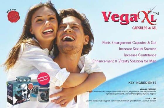 Vega XL Capsule & Gel