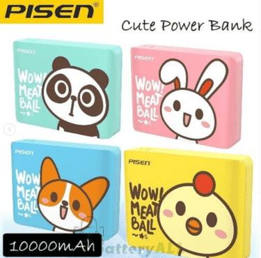 Pisen 100% Original PowerBank 10000mAh Meatball TS-D151